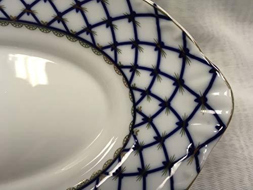 Oval Serving Platter 14 1/2