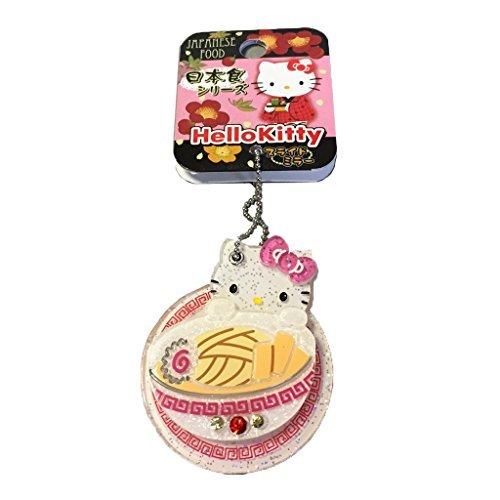 Sliding Mirror Japanese Sushi Omelet Japan Imported ()