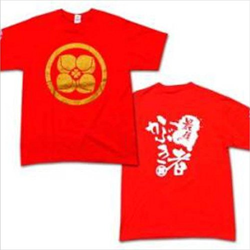 ももいろクローバーZ ももクロ 家紋 Tシャツ 百田夏菜子 赤 Sサイズ