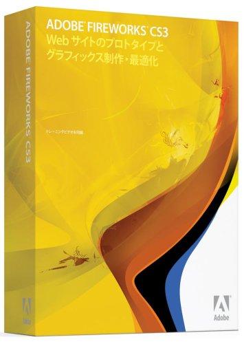 Fireworks CS3 日本語版 Macintosh版 B0011Z2SFS Parent
