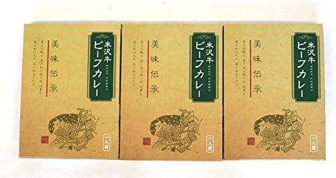カレー 米沢食肉公社 米沢牛ビ-フカレー 200g×3袋