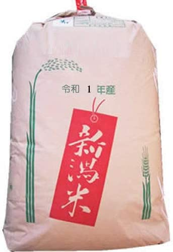 【玄米】新潟県中越産 特別栽培米 玄米 こしひかり 2等 30kg (長期保存包装) 令和元年産