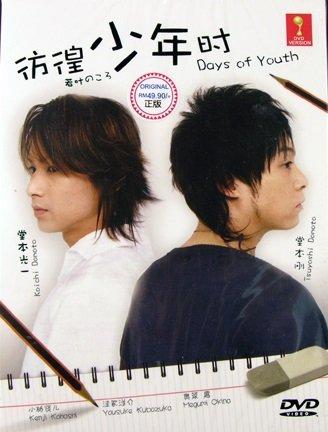 Days of youth / Wakaba no Koro Japanese TV Drama