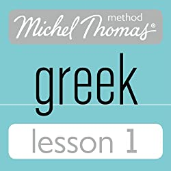 Michel Thomas Beginner Greek, Lesson 1