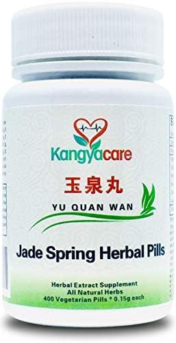 Kangyacare Yu Quan Wan Promotes product image