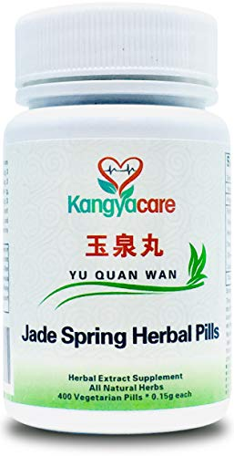 [Kangyacare] Yu Quan Wan - Jade Spring Herbal Pills - Blood Sugar Balance, Promotes Healthy Blood Glucose & Lipid Levels and Insulin Activity, 100% Natural Herbs, 400 Ct/Bottle (1 Bottle)