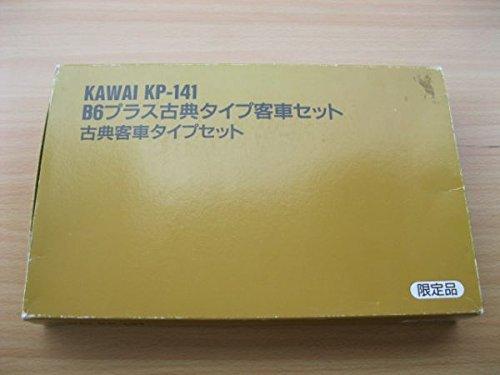 Amazon | B6プラス古典タイプ客...