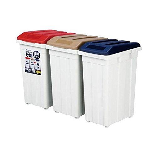 分別ゴミ箱/ダストボックス 【3個セット】 33L×2個27L×1個 連結可 持ち上げ式フタ付き B07CYT918S