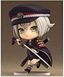 NC56 Online Hotarumaru Nendoroid Action Figure High