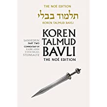 Koren Talmud Bavli Noe Edition: Volume 30: Sanhedrin Part 2, Hebrew/English, Large, Color Edition