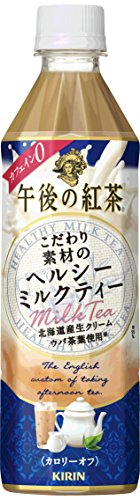 Kirin afternoon tea Good material of healthy milk tea 500mlPETX24 pieces X (2 cases) by Afternoon tea