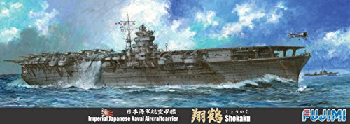 - Fujimi 1/700 IJN Aircraft Carrier