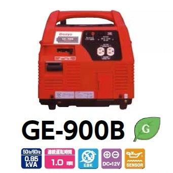 GE-900B