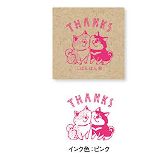 Mind Wave Kawaii Japanese Shiba Inu Self-Inking Wooden Stamp. (Pink (Thanks))