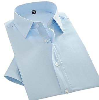 Cxx men 39 s no iron short sleeve office wear dress shirts for No iron dress shirts for men
