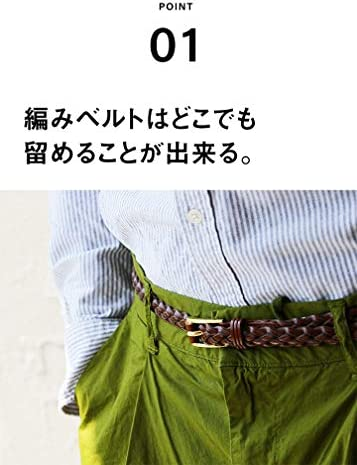 ベルト メッシュベルト 編みベルト フリーサイズ レザー 革 ナロー ブラウン 夏 40代 50代 おしゃれ