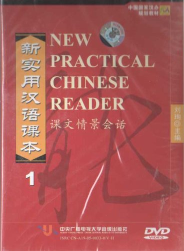 new practical chinese reader workbook 3 pdf