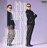 THE BEST OF KAMON TATSUO