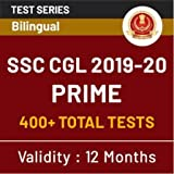Adda247 SSC CGL Prime 2019-20 Online Test Series (Email Delivery in 2 hours)