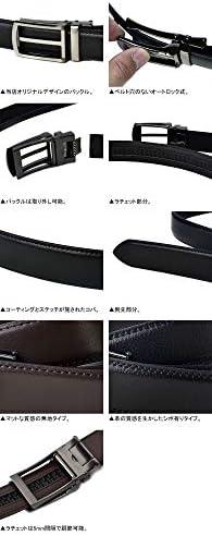 メンズ オートロックベルト レザーベルト 牛革 紳士 ロングサイズ ワンタッチ フリーサイズ / Z9C