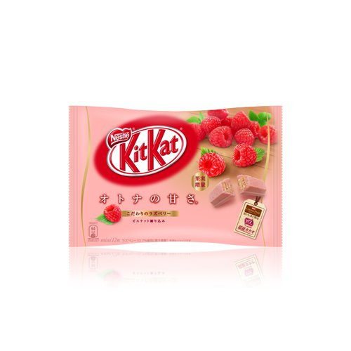 NESTLE Raspberry Flavor mini bars