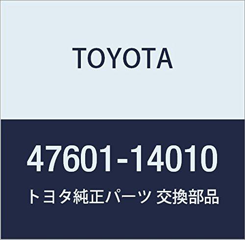 Genuine Toyota 47601-14010 Parking Brake Shoe Lever