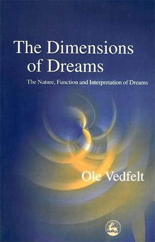 意志あえぎ中国The Interpretation of Dreams (Classics of World Literature) (English Edition)