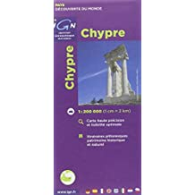 IGN NO.86115 : CHYPRE - CYPRUS