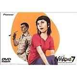 NieA_7 四 [DVD]