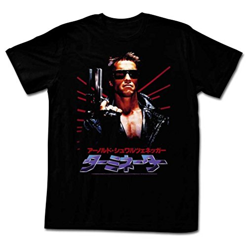 Official Terminator Japanese Logo T-shirt, Black - S to XXL
