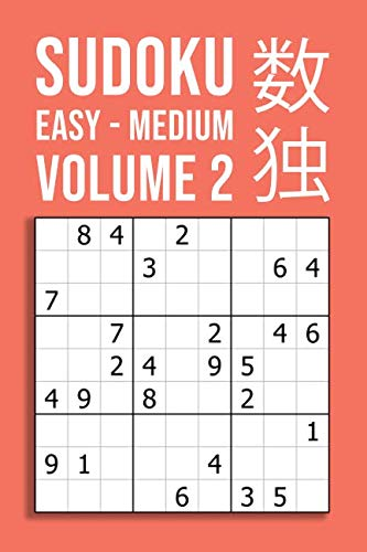 (SUDOKU easy - medium | VOLUME 2: 220 Puzzles For Beginner And Novice Solvers | Entertaining Game To Keep Your Brain Active)