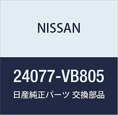 NISSAN (日産) 純正部品 ハーネス アッセンブリー エンジン サファリ 品番24077-VB805 B01FWH4BHS