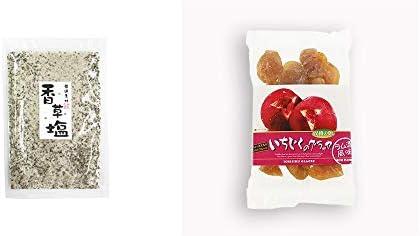 [2点セット] 香草塩 [袋タイプ](100g)・いちじくのグラッセ(230g)