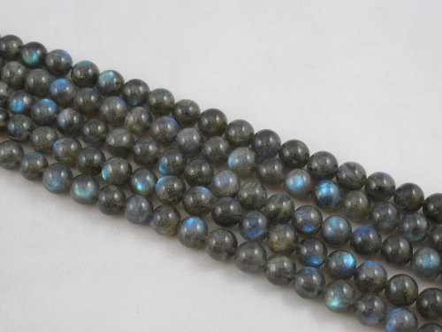 brcbeads-natural-labradorite-b-grade-gemstone-round-10mm-41pcs-per-strand-155