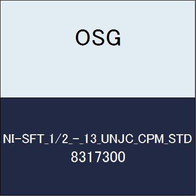OSG ハイススパイラルタップ NI-SFT_1/2_-_13_UNJC_CPM_STD 商品番号 8317300