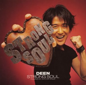 Amazon | Strong Soul(初回生産...