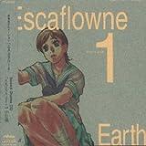 Escaflowne Prologue 1: Earth
