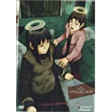 Haibane-Renmei: V.4 Day of Flight