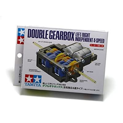 Tamiya 70168 Double Gearbox: Toys & Games