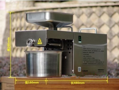 JIAWANSHUN 1200W Automatic Stainless Steel Oil Press Machine Cold Hot Press 220V/110V AC 50Hz/60Hz (220V) by JIAWANSHUN