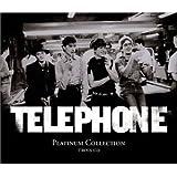 Platinum Collection : Téléphone (Coffret 3 CD)