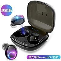 【2019最新版 Bluetooth イヤホン 】 ワイヤレスイヤホン イヤホン Bluetooth 電池残量 完全ワイヤレス 日本語音声提示 イヤホン Hi-Fi 高音質 AAC対応 ステレオサウンド 自動ペアリング ブルートゥース...