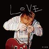 LOVE 【初回生産限定盤】(CD+DVD) 菅田将暉 【HMV限定特典】オリジナルA4クリアファイル(Type.A)付き