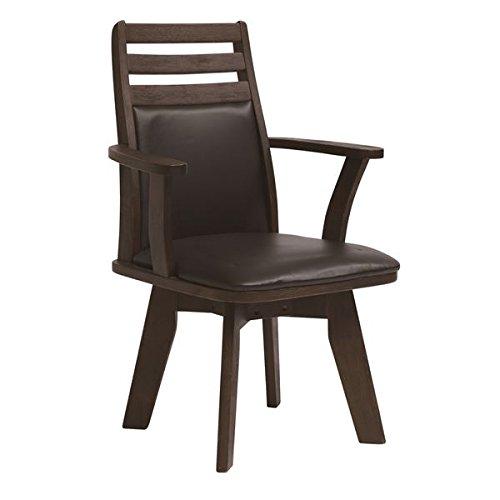 ダイニングチェア (360度回転式椅子) 木製 肘付き ブラッシング加工 『コバ』 ダークブラウン B01N06AGCG  ダークブラウン チェア