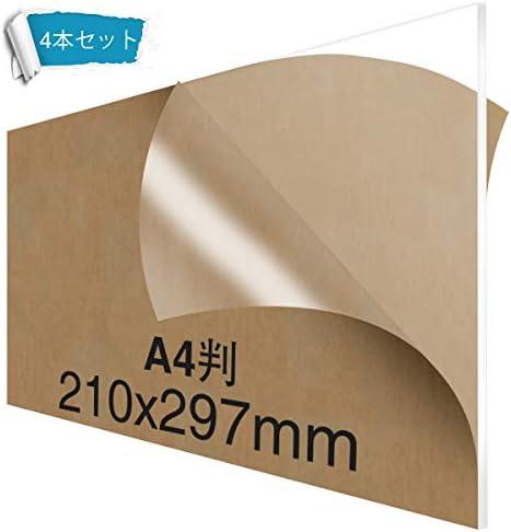 NIUBEE A4判 クリル板 4本セット 透明 樹脂板 210x297x30mm 指定サイズ可能です上