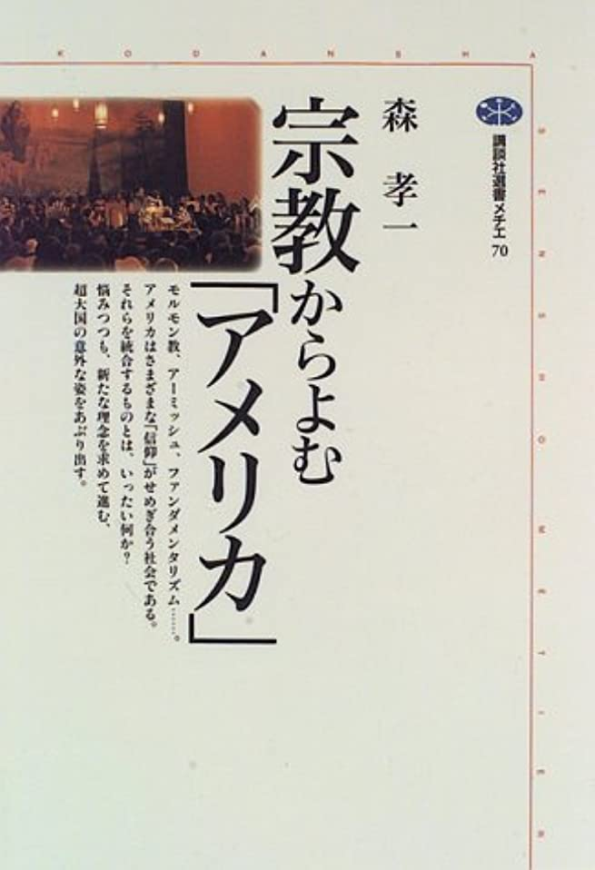 スマートしみ大理石弘法大師空海 (上) (新人物文庫)