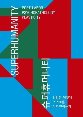 Superhumanity: Post-Labor, Psychopathology, Plasticity