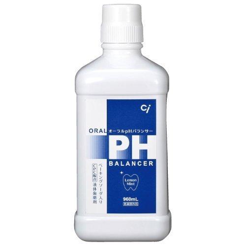 Ci Oral PH Balancer 960ml 1 Count