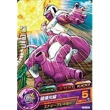 (C) H5-35 Kuura 5th Dragon Ball Heroes (japan import)
