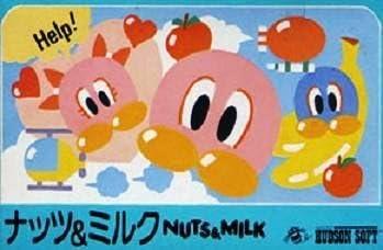 Amazon | ナッツ&ミルク | ゲームソフト